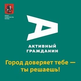 Бухгалтерия жку пресненского района телефон скачать бесплатно 3 ндфл декларация 2019